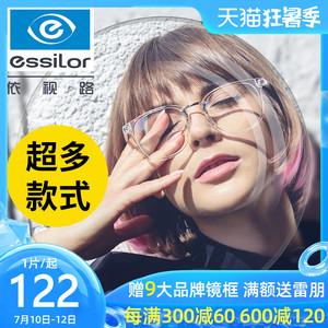 依视路镜片钻晶A3/A4官方旗舰1.67/1.74超薄防蓝光变色近视眼镜配