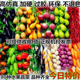 仿真蔬菜水果挂串假玉米辣椒大蒜农家乐饭店装饰品农作物模型挂件图片
