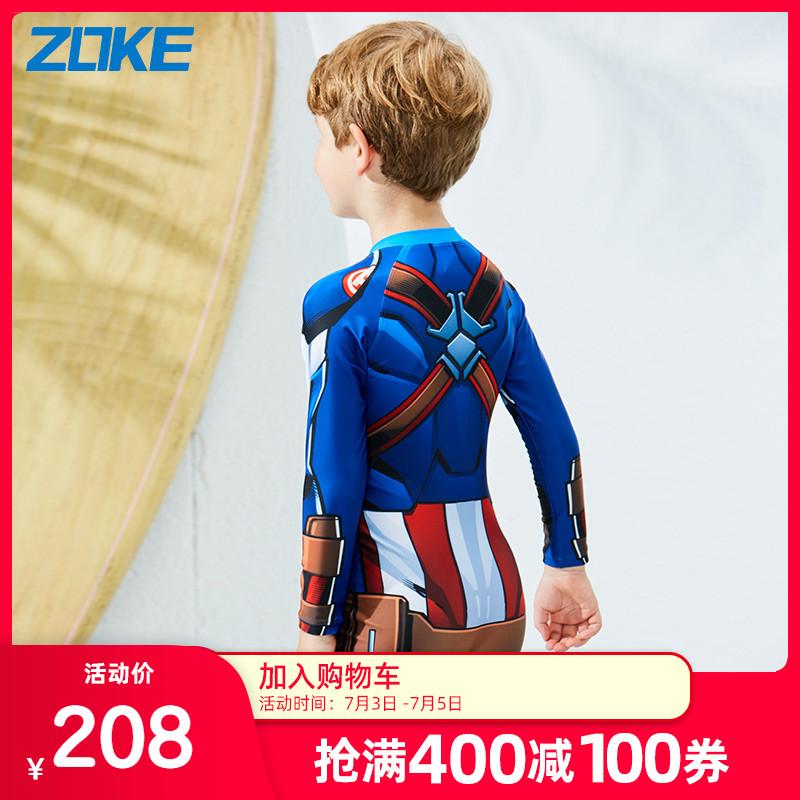 Zoke男童连体漫威中大童长袖游泳衣