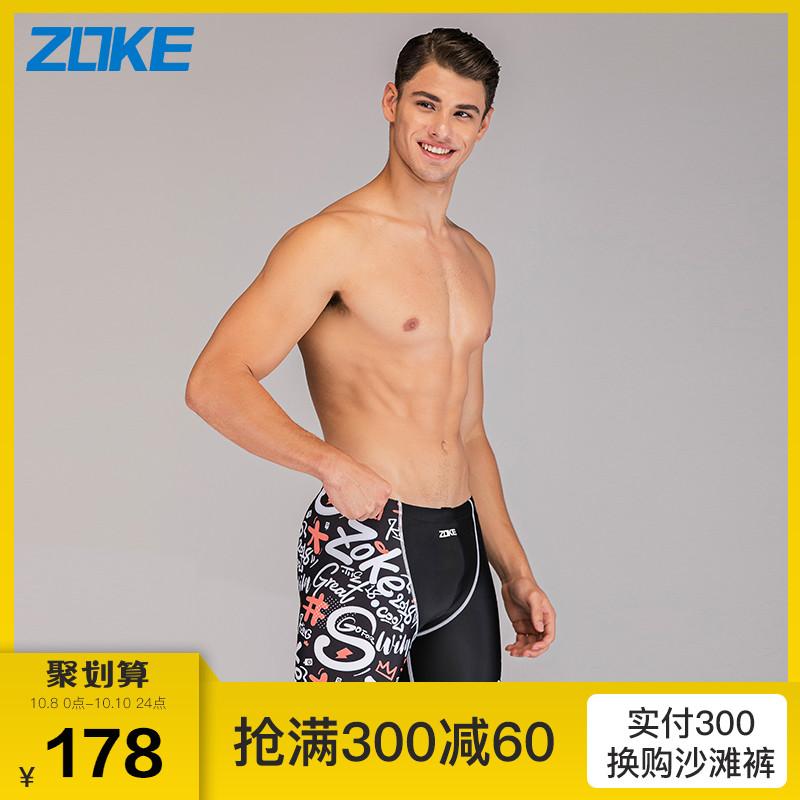 12月05日最新优惠洲克新款男士五分专业宽松大码泳裤