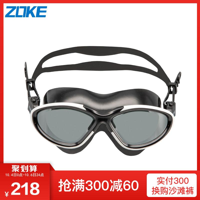 买三送一zoke洲克成人平光泳镜 舒适大框高清大视野防水防雾运动游泳眼镜