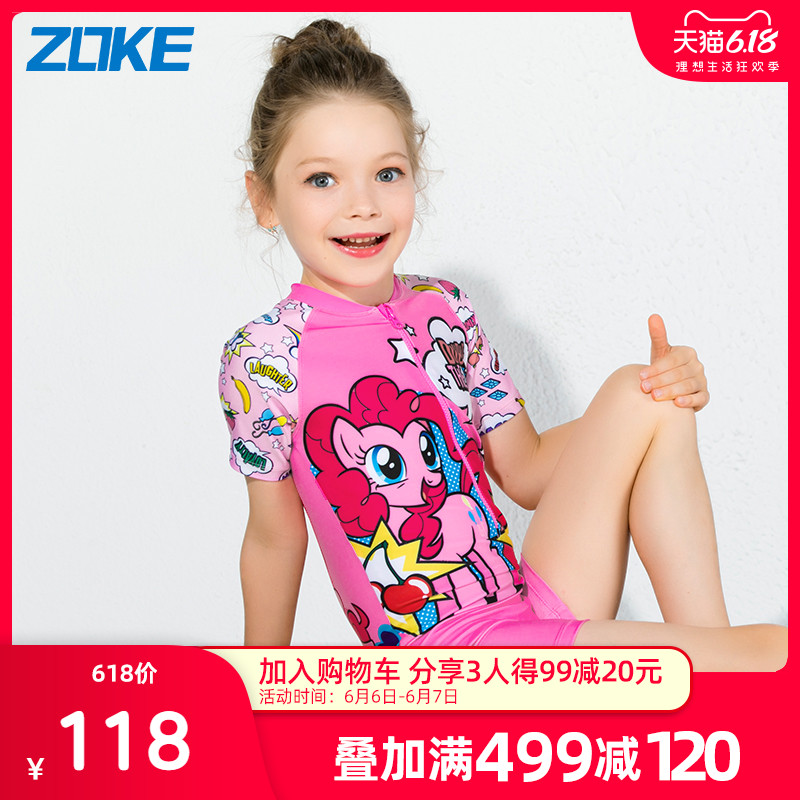 Zoke Children's Swimming Suit Girls Conjoined Flat Corner Babies Middle and Big Children's Swimming Suit Separated Marbury Little Girls Swimming Suit