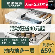 多功能阻尼緩沖櫥柜調料碗碟實心廚房拉籃雙層不銹鋼櫥柜拉籃