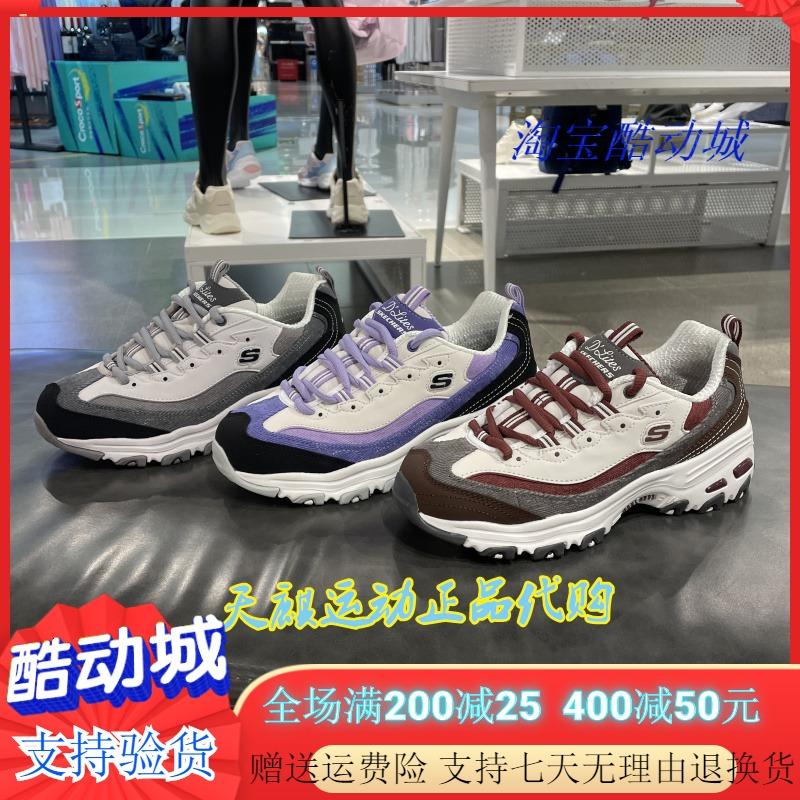 Skechers斯凯奇新款女鞋彩色灯芯绒休闲防滑运动增高熊猫鞋149906