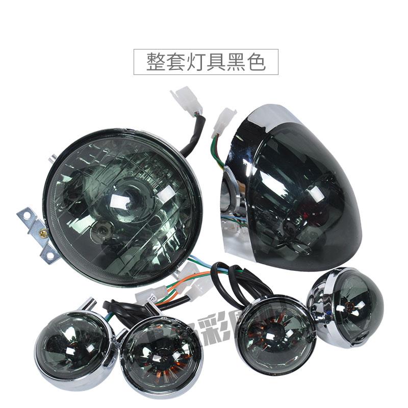 欧版小龟车电动车摩托车配件小绵羊全套灯具前转向灯尾灯红色灯壳