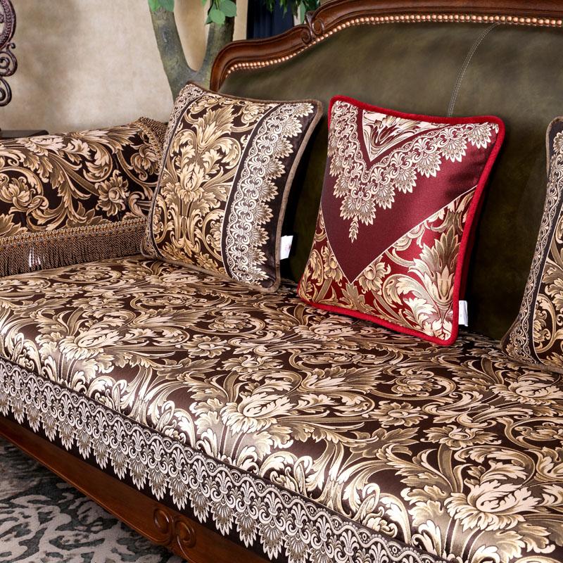 欧式沙发垫高档坐垫四季通用蓝绿色红色皮沙发用布艺防滑套巾定做