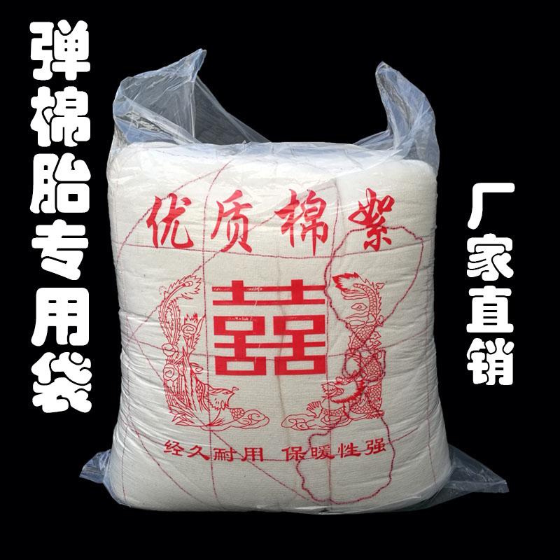 上質な手提げ口の綿の袋を注文してください。