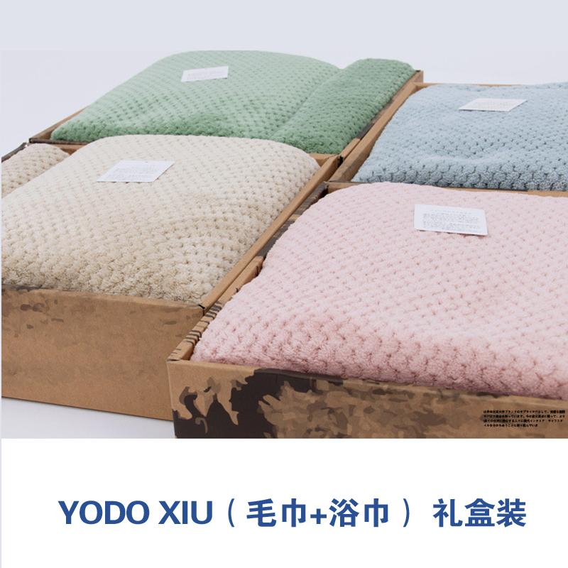 出口日本加大加厚浴巾毛巾礼盒比纯棉吸水不掉毛婴儿成人家用浴巾