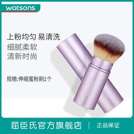 【屈臣氏】 便携伸缩蜜粉刷尼龙毛散粉刷上妆贴服不吃粉 化妆工具