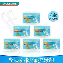 (Watson) round line multi-effect care floss rod tick floss home pack 50 * 3 Box *2