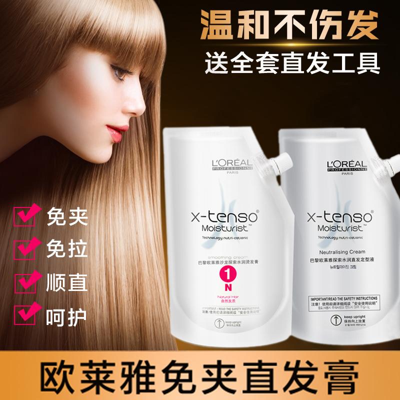 Крем для выпрямления волос Артикул 602521951632