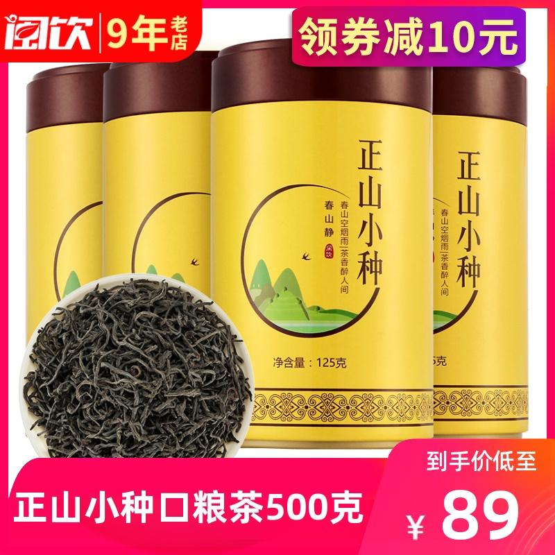 Чай Лапсанг Сушонг Артикул 20558999128