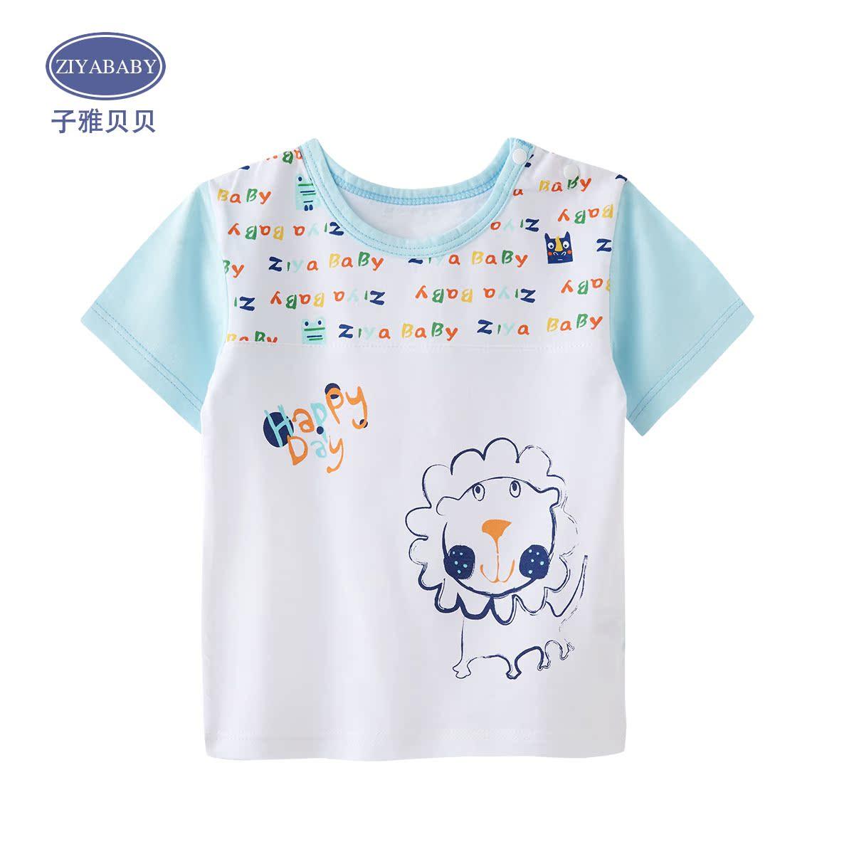 純棉兒童寶寶新生兒上衣衫