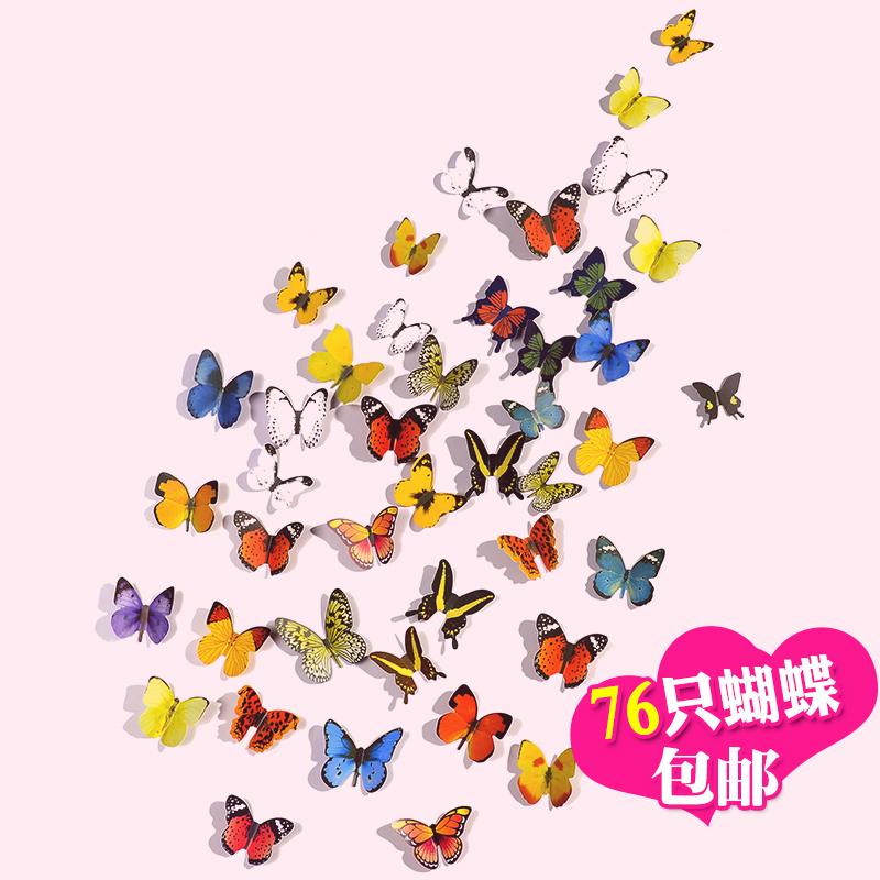 仿真蝴蝶墙贴可移除浪漫满屋装饰品创意个性墙上客厅卧室冰箱贴画