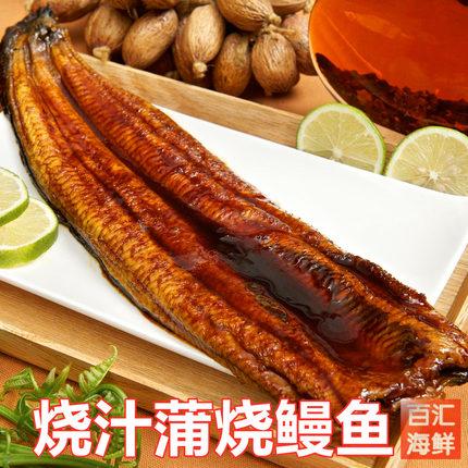 【日式蒲烧鳗鱼】即食烤鳗鱼寿司食材