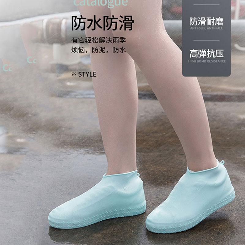 满19.90元可用10元优惠券硅胶雨鞋套男女鞋套防水雨天加厚防滑耐磨底儿童户外橡胶下雨防雨