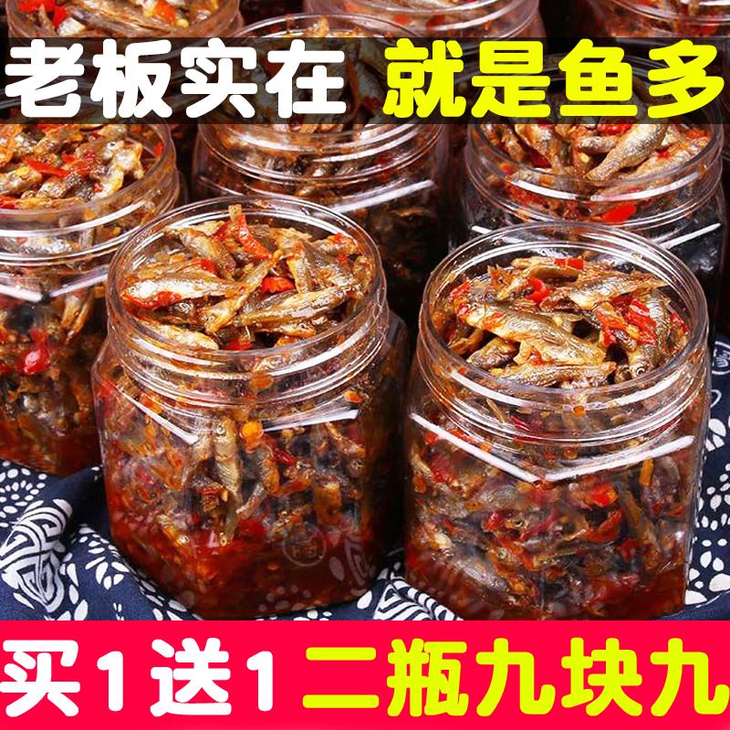 湖南特产柴火鱼干瓶装下饭菜小吃零食罐装农家香辣火培小鱼仔熟食