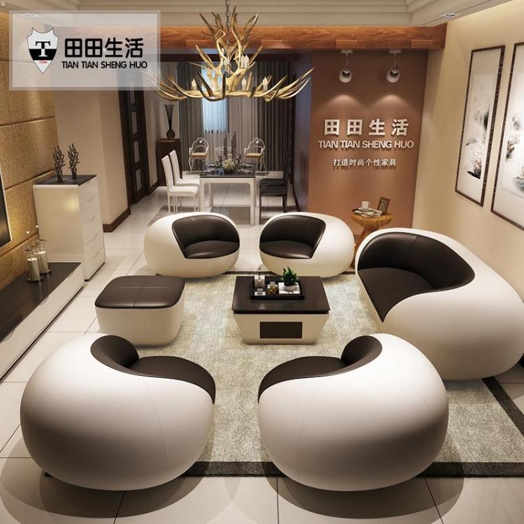 简约现代真皮沙发创意个性客厅组合休闲时尚办公室黑白圆弧形家具