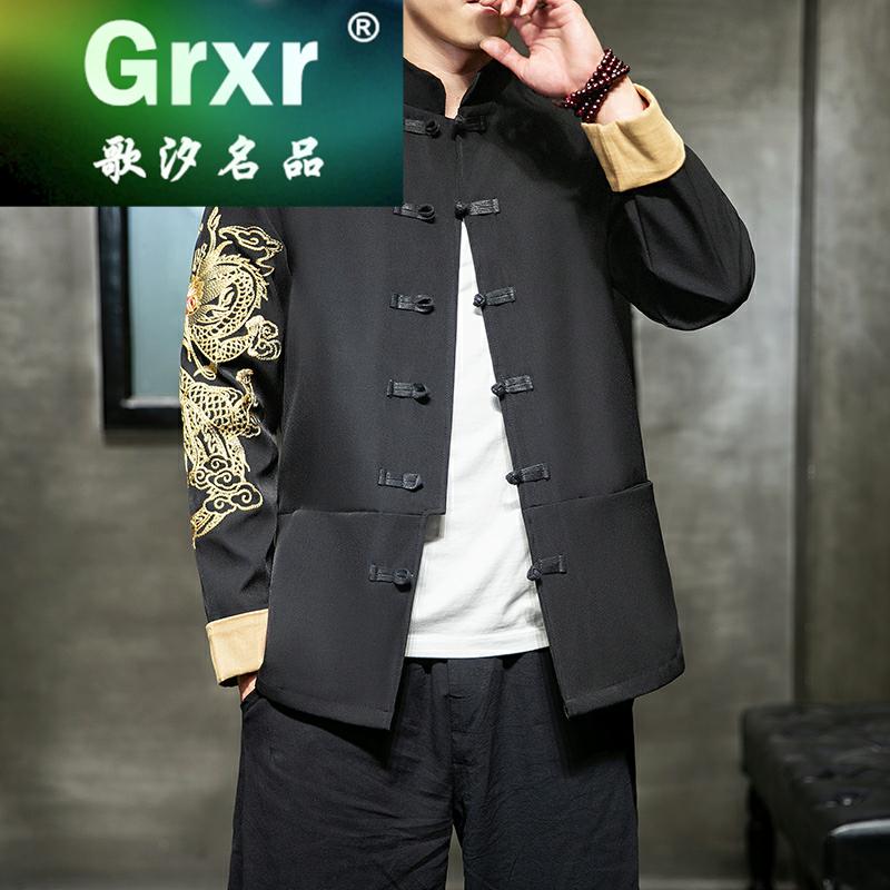 Национальная китайская одежда Артикул 602256023539