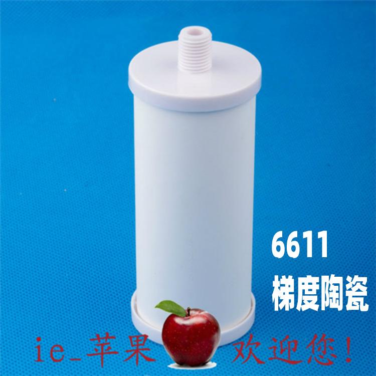 Two 6611 genuine Midea filter core gradient ceramic MT-3 867 765 969cb Junfeng water dispensers