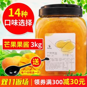 领1元券购买盾皇果酱芒果奶茶店冰粥沙3kg