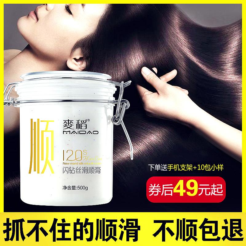Маски для волос Артикул 578529558508