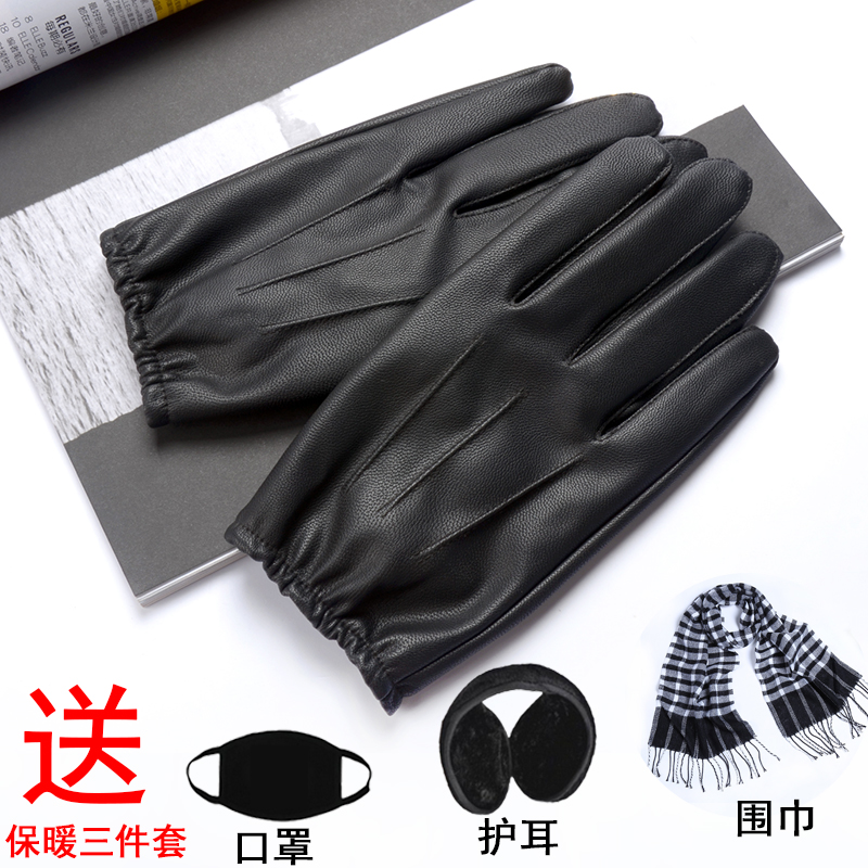 Touch screen leather gloves for men driving Plush windproof and warm keeping ultra thin black short motorcycle cycling in autumn and winter