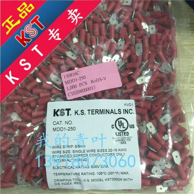 Вкладки в бюстгальтер Артикул 531721307404