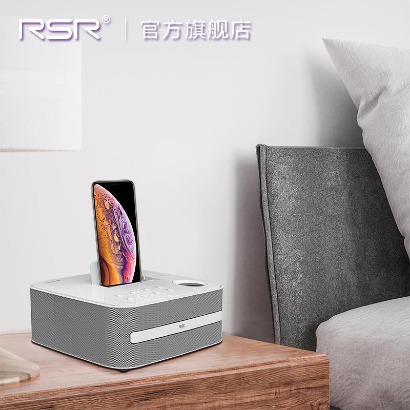 RSR DD515苹果蓝牙音响小型音箱cd播放机家用早教dvd光碟影碟机