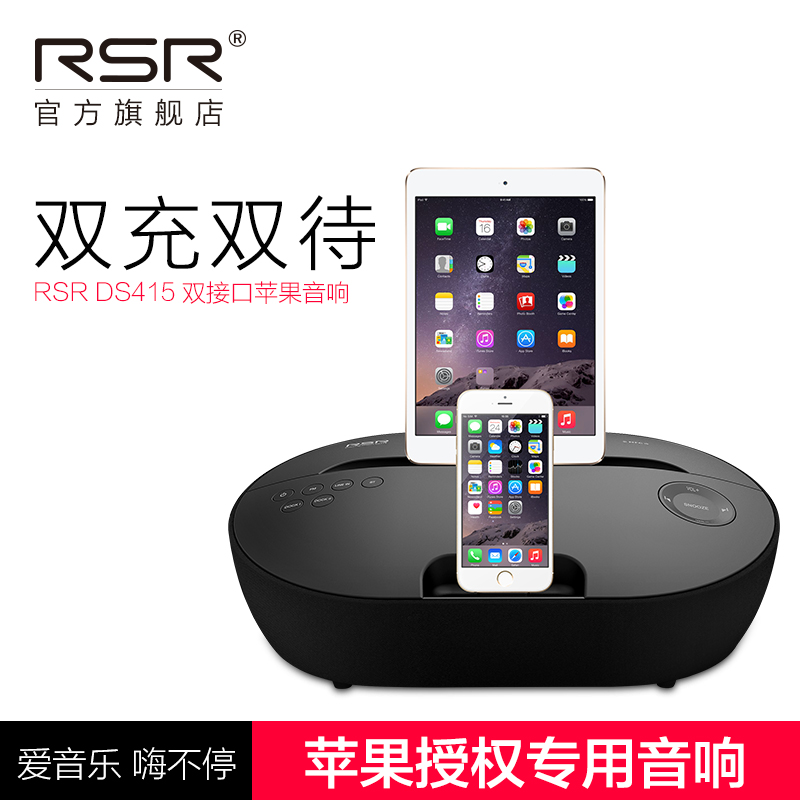 RSR DS415 音箱怎么样,好不好