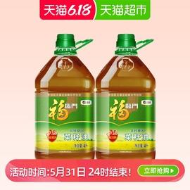 福临门AE非转基因压榨浓香菜籽油 4L*2桶健康食用油菜油菜子油图片