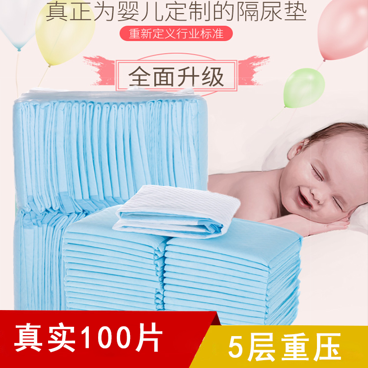2 hours picture aiqiu baby products disposable paper diaper mattress diaper mattress 400 diapers diaper diaper
