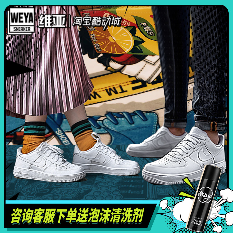 Nike Air Force 1 全白AF1空军一号男女休闲小白鞋板鞋314192-117