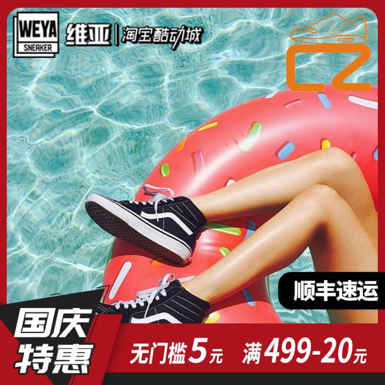 VANS范斯/男女鞋SK8-HI黑白情侣高帮经典滑板鞋板鞋VN000D5IB8C10-10新券