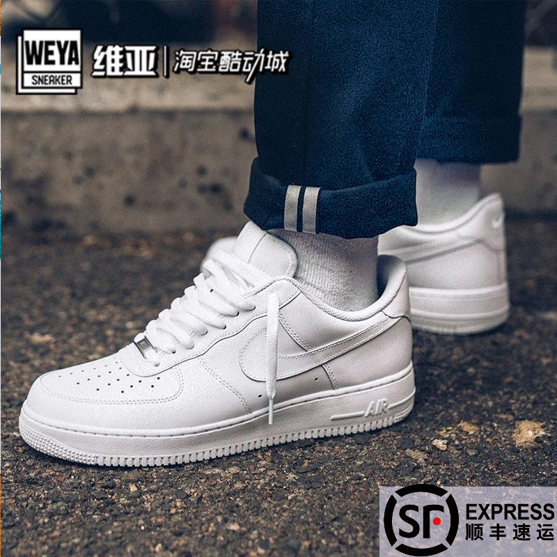 Nike Air Force 1 全白AF1空军一号男女休闲小白鞋板鞋315122-111