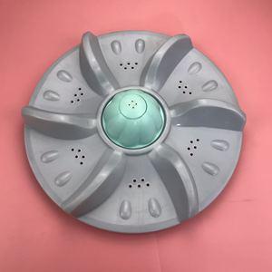 适应美菱天鹅洗衣机波轮盘水叶33.5 11齿 中花 大家电配件