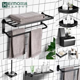 太空铝毛巾架免打孔卫生间浴室挂架黑色浴巾架置物架厕所卫浴挂件价格