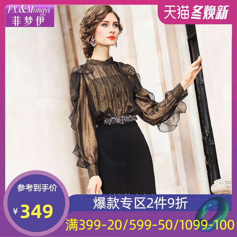 Спортивные платья Артикул 602543705575