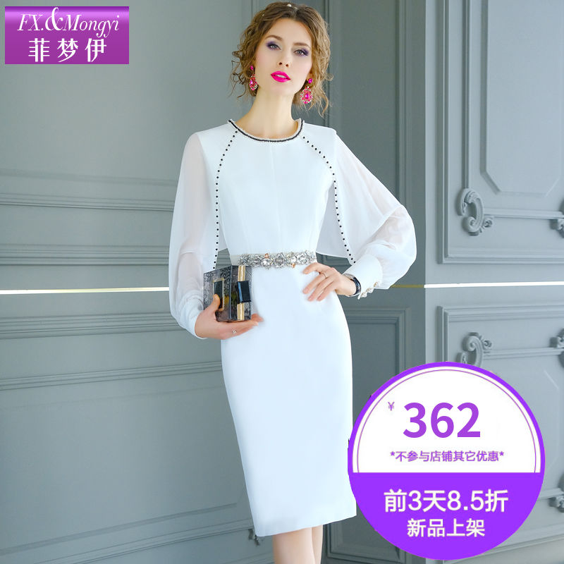 Feimengyi Hepburn style ol skirt careful machine design spring dress new commuter intellectual self-cultivation professional dress female