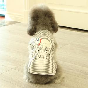 狗狗衣服春夏装可爱小白熊纯棉狗背心薄款猫咪服饰泰迪狗宠物衣服