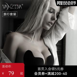芬斯狄娜硅胶胸贴女婚纱吊带专用超薄款聚拢上托大胸乳贴隐形内衣