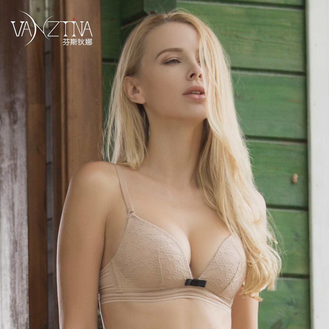 芬斯狄娜女士三角杯深v小胸胸罩(用30元券)