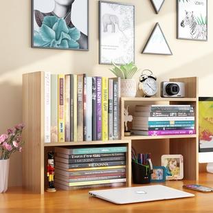 书桌上学生书架简易桌面儿童置物架家用办公简约小型书柜宿舍收纳图片