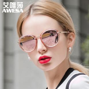 艾唯莎时尚gm太阳镜女轻盈复古炫彩膜潮墨镜驾驶镜偏光眼镜网红