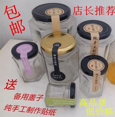 六角ガラスの瓶と漬け物の瓶の蜂蜜の瓶の瓶の瓶のジャムのガラスの瓶のツバメの巣の瓶の密封の缶はふたをくわえます