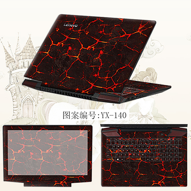 Suitable for Asus 17 inch notebook k751m a751l computer shell film accessories S7A whole body sticker cartoon