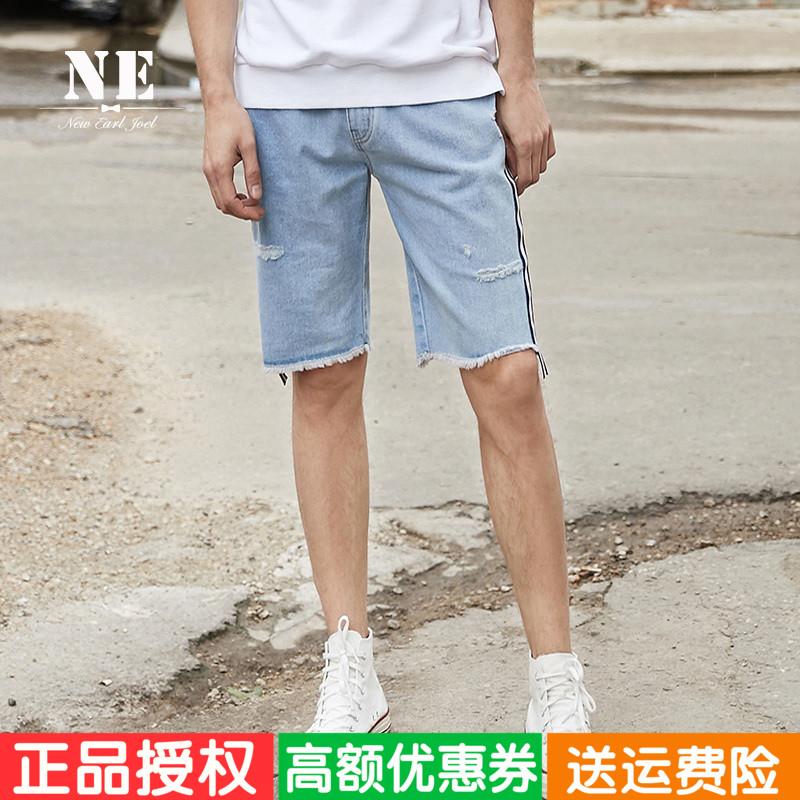 伯爵卓尔男短裤2018夏季新品浅色运动破洞中腰潮牌男士牛仔五分裤