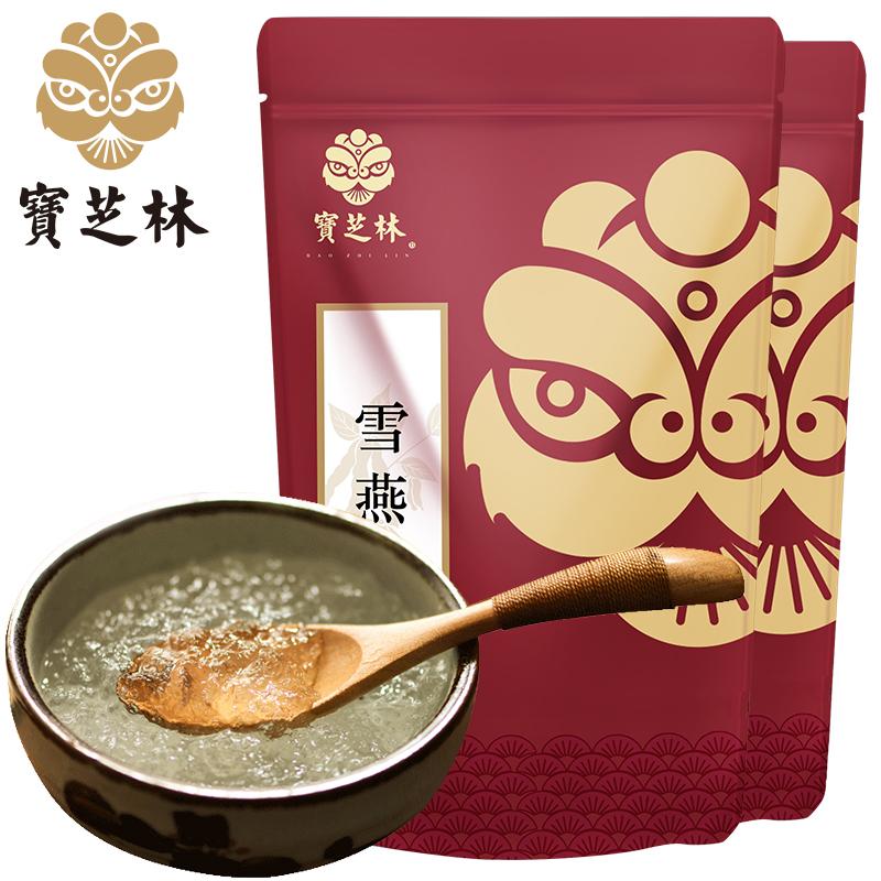 宝芝林雪燕天然植物胶质35g*2盒