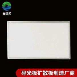 厂家供应 亚克力导光板 商场吊挂立牌展示导光展览展示架发光板