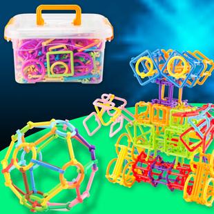 聪明棒积木万圣节礼物幼儿园益智力开发小孩女孩男孩拼插拼装 玩具
